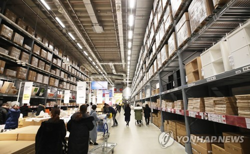 Ikea opens 3rd outlet in S. Korea