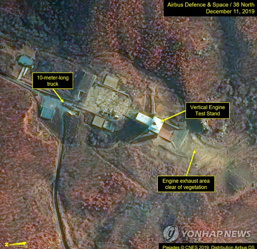 This satellite image, dated Dec. 11, 2019, and provided by 38 North, shows key facilities at the Sohae satellite launch site, North Korea's main missile engine testing site. (PHOTO NOT FOR SALE) (Yonhap)