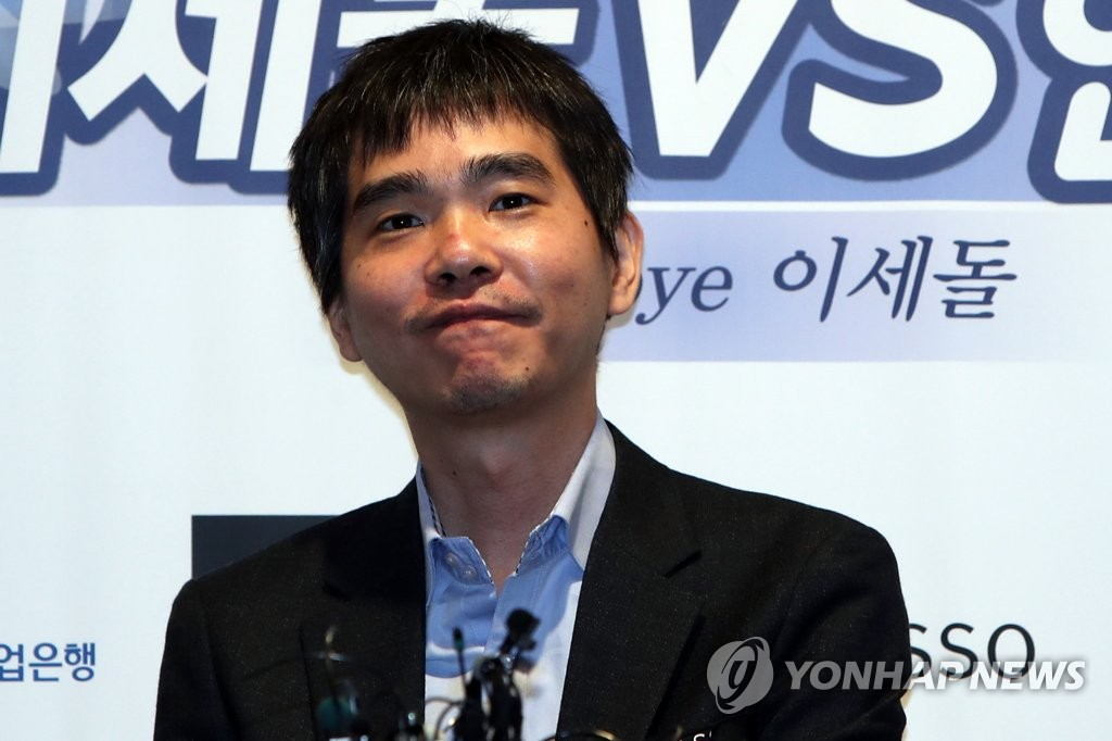 South Korean Go player Lee Se-dol holds a press conference after his retirement match against artificial intelligence program HanDol at El Dorado Resort in Sinan, 400 kilometers south of Seoul, on Dec. 21, 2019. (Yonhap)