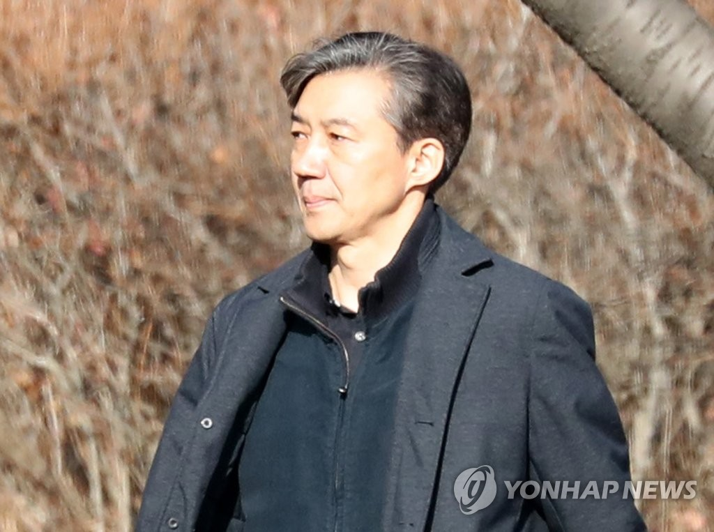 This file photo shows Cho Kuk, former justice minister and senior presidential secretary. (Yonhap)