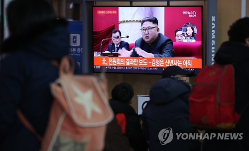 (LEAD) N. Korean leader apparently skipping New Year's Day address this year