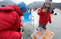 (LEAD) Icefish festival kicks off in northeastern county