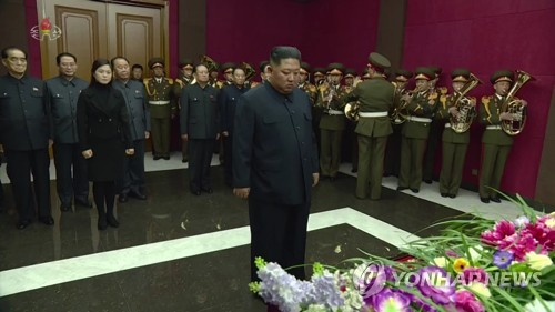 N.K. leader mourns death of anti-Japanese fighter