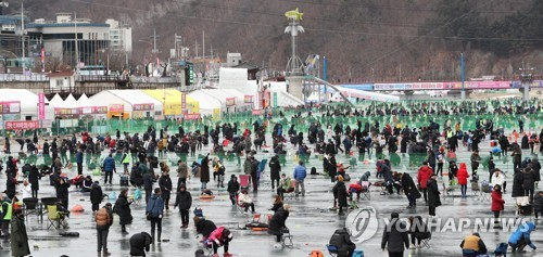 (LEAD) Hwacheon ice fishing festival kicks off