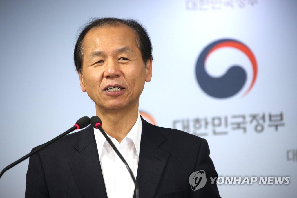 '평창평화포럼' 내달 개막