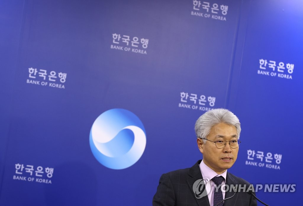 Park Yang-su, head of the economic statistics department at the Bank of Korea, holds a press conference at the headquarters of the South Korean central bank in Seoul on Feb. 6, 2020. (Yonhap)