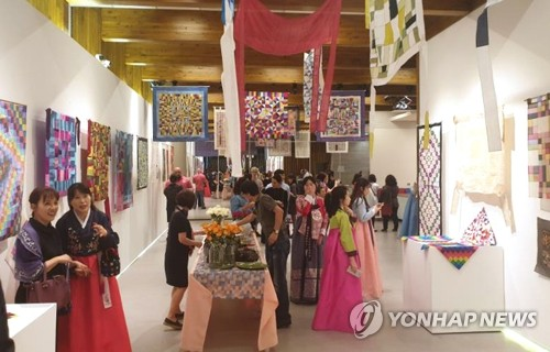 Exhibit on Korean boudoir crafts