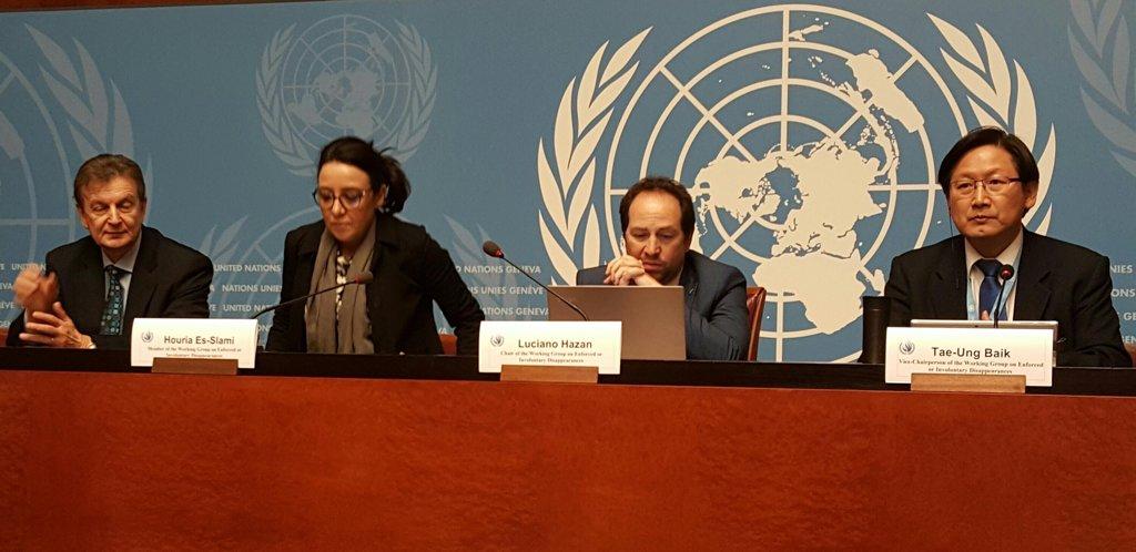 유엔 산하 실종 실무그룹