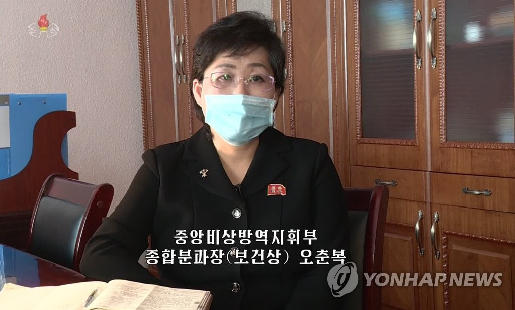 This image from North Korea's Korean Central Television on Feb. 18, 2020, shows Minister of Public Health Oh Chun-bok speaking during an interview on the new coronavirus. (For Use Only in the Republic of Korea. No Redistribution)