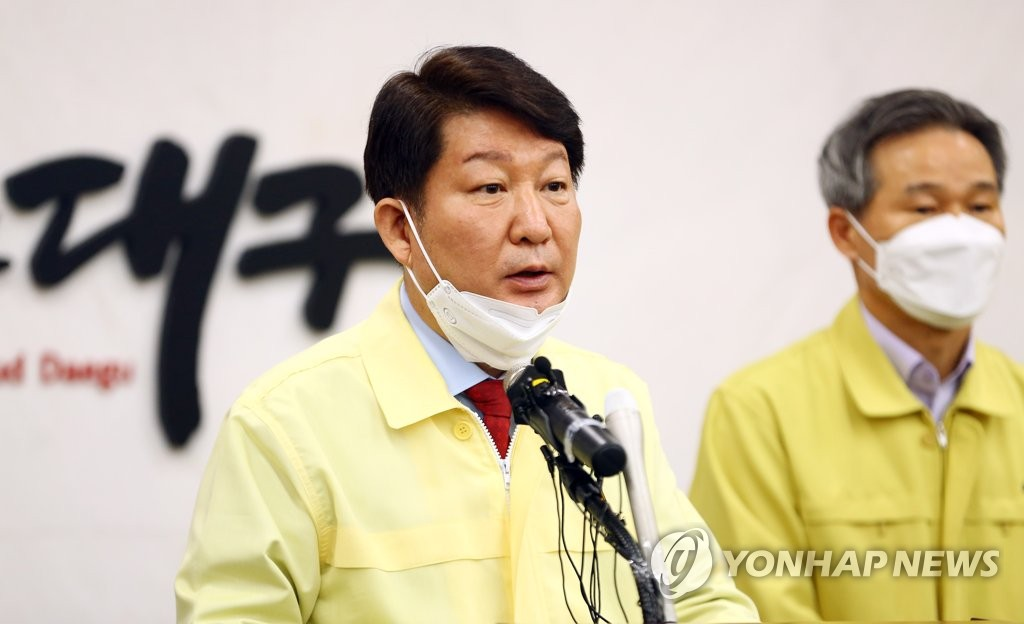 Daegu Mayor Kwon Young-jin speaks at a press briefing at Daegu City Hall on Feb. 20, 2020. (Yonhap)