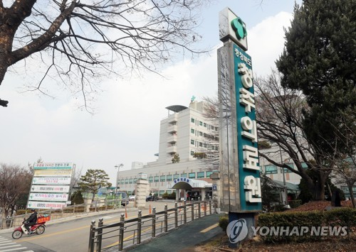 Tension in the air at hospital over coronavirus