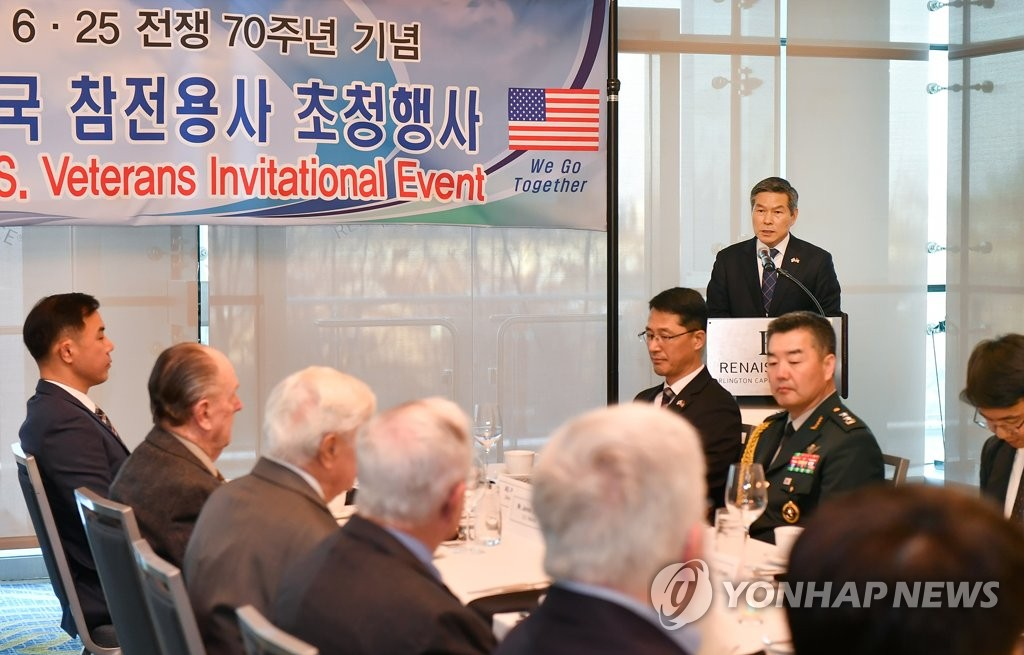 Defense Minister Jeong Kyeong-doo speaks during a meeting with American veterans who fought in the 1950-53 Korean War in Washington on Feb. 23, 2020, in this photo provided by his office. (PHOTO NOT FOR SALE) (Yonhap)