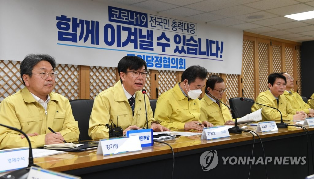 Kim Sang-jo (2nd from L), Cheong Wa Dae chief of staff for policy, speaks during a ruling party-government-presidential office meeting at the party's headquarters in Seoul on Feb. 25, 2020, to discuss measures to contain the new coronavirus affecting South Korea. (Yonhap)