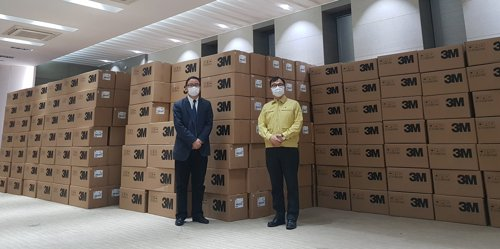 Shanghai donates 500,000 masks for Daegu