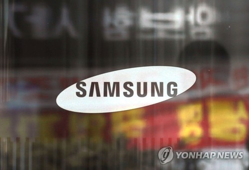 (3rd LD) Samsung delivers estimate-beating Q1 performance, virus fallout in store