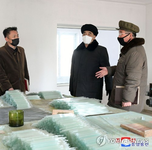 N.K. official's factory inspection