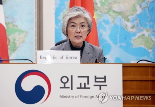(2nd LD) FM Kang calls for efforts to minimize economic, social fallout from coronavirus