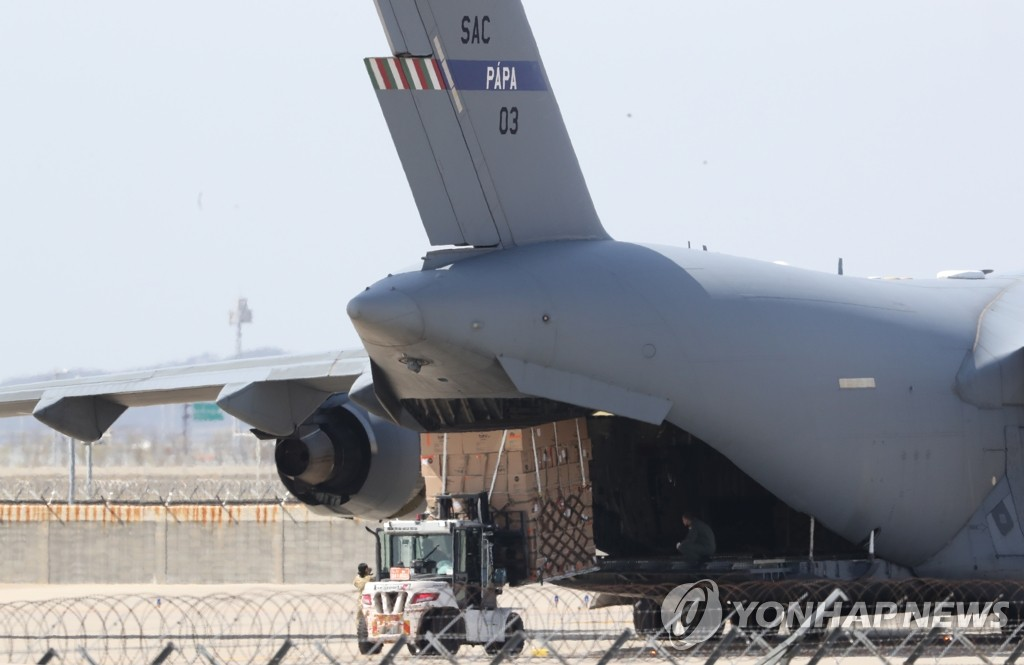 NATO plane in S. Korea