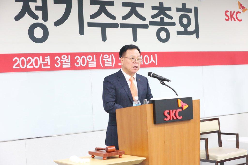 SKC 이완재 사장