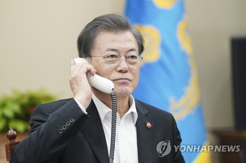 S Korea-Vietnam phone talks on coronavirus