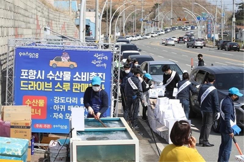 This photo, provided by the Ministry of Interior and Safety, shows a drive-thru fish market set up at Pohang, 374 kilometers southeast of Seoul. (PHOTO NOT FOR SALE)(Yonhap)