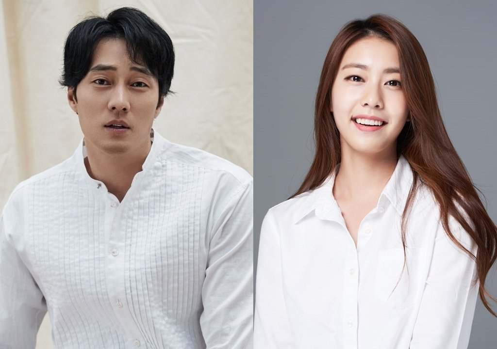These photos provided by the talent agency 51k on April 7, 2020, show actor So Ji-sub (L) and former television announcer Cho Eun-jung. The two tied the knot in a modest ceremony with their families on hand. (PHOTO NOT FOR SALE) (Yonhap)