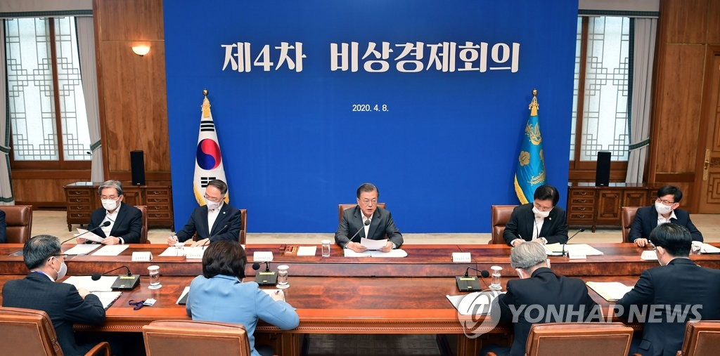 President Moon Jae-in (C, back) holds the fourth emergency economic council meeting on the coronavirus at Cheong Wa Dae on April 8, 2020. (Yonhap)