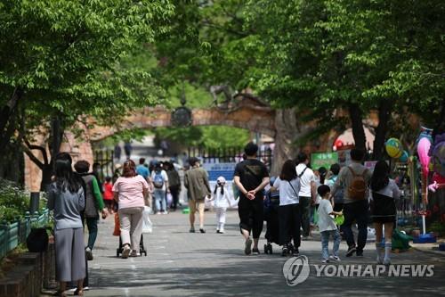 News Focus S Korea Shifts Toward New Normal Of Everyday