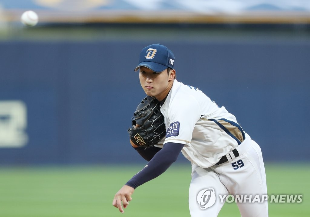 Koo Chang-mo of the NC Dinos pitches against KT Wiz in a Korea Baseball Organization regular season game at Changwon NC Park in Changwon, 400 kilometers southeast of Seoul, on May 14, 2020. (Yonhap)