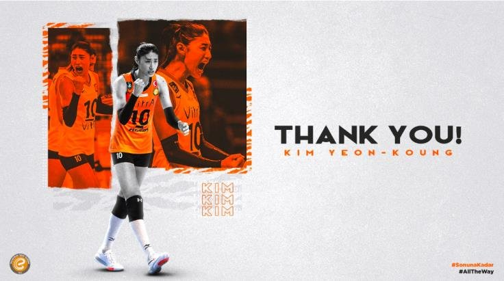 This image captured from the website of the Turkish volleyball club Eczacibasi VitrA on May 22, 2020, shows South Korean star Kim Yeon-koung. Eczacibasi said Kim and the club have parted ways by mutual agreement. (PHOTO NOT FOR SALE) (Yonhap)