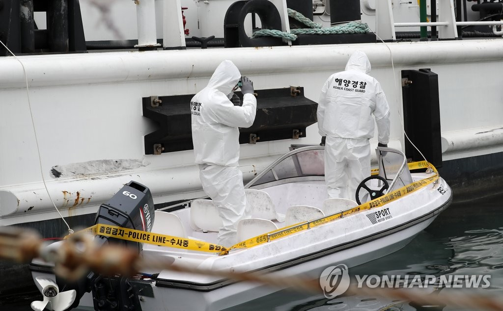 On May 25, 2020, Coast Guard officials examine a 1.5-ton boat found abandoned on the beach in the western coastal city of Taean days earlier. (Yonhap)