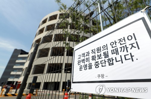 S. Korea struggling to contain cluster-traced virus spread in greater Seoul area