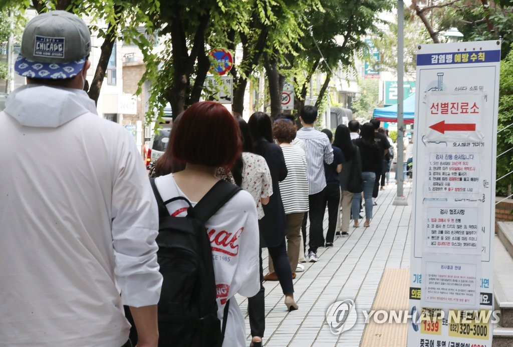 Citizens line up to receive tests for the new coronavirus at a clinic in Bucheon, west of Seoul, on May 28, 2020, as South Korea reported a sharp rise in cases tied to a logistics center operated by e-commerce leader Coupang in the city. (Yonhap)