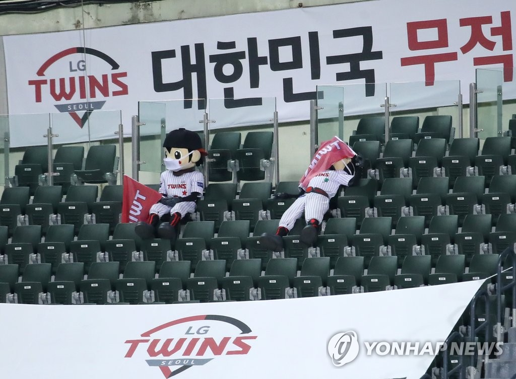 In this file photo from June 2, 2020, mascots for the LG Twins take a break during a Korea Baseball Organization regular season game between the Twins and the Samsung Lions at Jamsil Baseball Stadium in Seoul. (Yonhap)