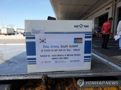 S. Korea donates test kits to South Sudan