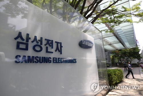(3rd LD) Samsung Q2 earnings beat estimate on chip biz, one-time gains