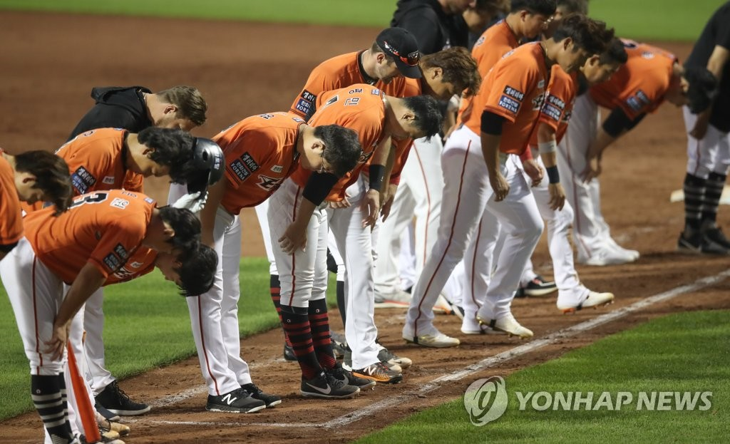 Members of the Hanwha Eagles take a bow after losing to the NC Dinos 8-2 in their Korea Baseball Organization regular season game at Hanwha Life Eagles Park in Daejeon, 160 kilometers south of Seoul, on June 7, 2020. (Yonhap)