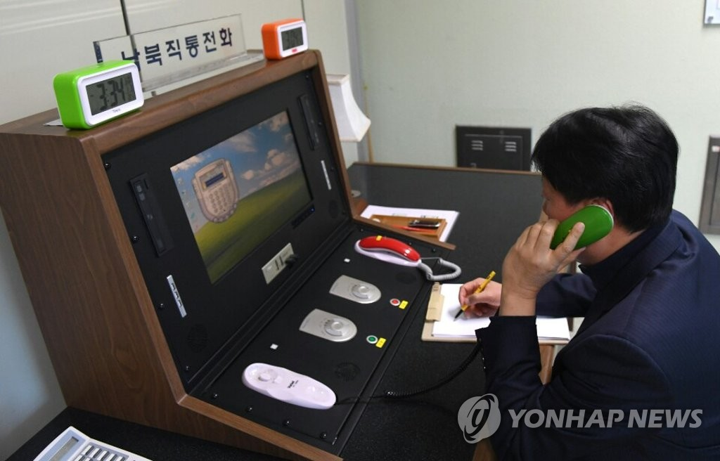 In this file photo, taken January 2018, a South Korean official makes a test call with North Korea via a hotline set up at an inter-Korean liaison office in the truce village of Panmunjom. (Yonhap)