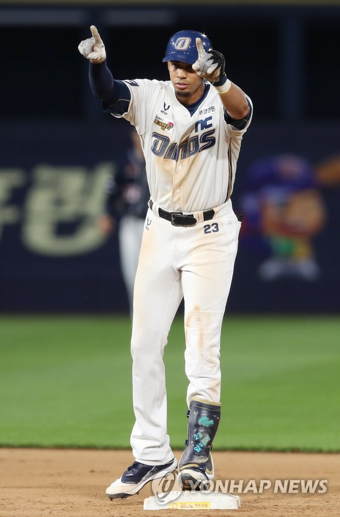 In this file photo from June 9, 2020, Aaron Altherr of the NC Dinos celebrates his three-run double against the Doosan Bears in a Korea Baseball Organization regular season game at Changwon NC Park in Changwon, 400 kilometers southeast of Seoul. (Yonhap)