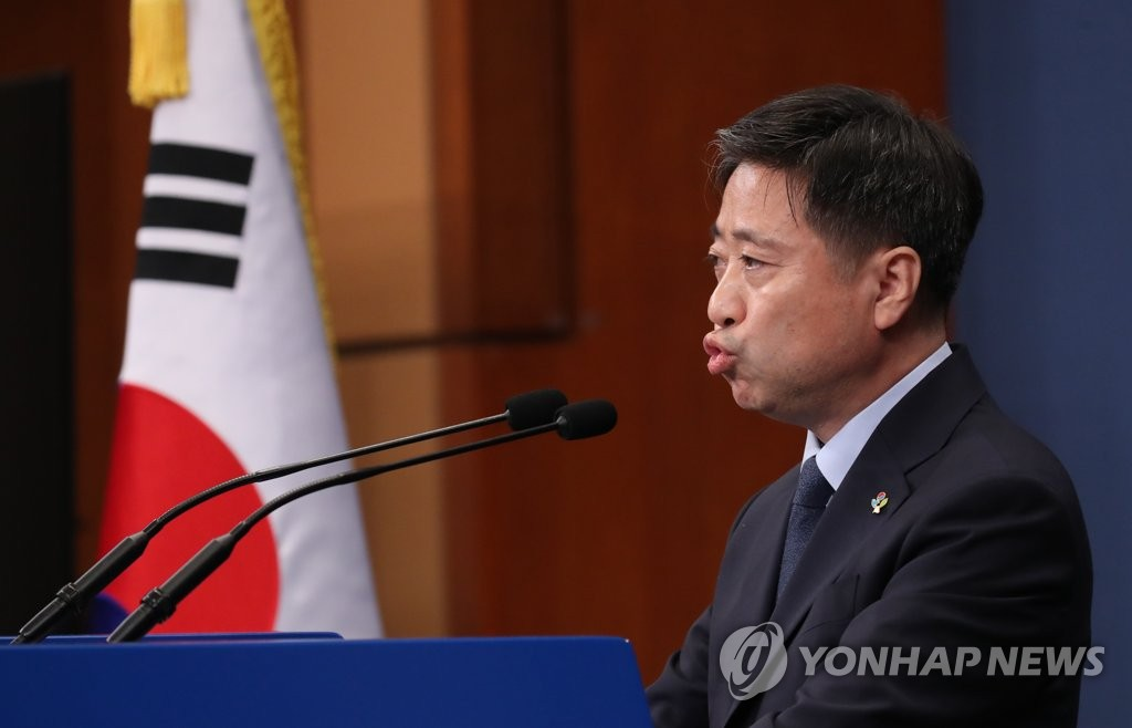 This undated file photo shows Yoon Do-han, Cheong Wa Dae's senior secretary for public communication, holding a press briefing. (Yonhap)