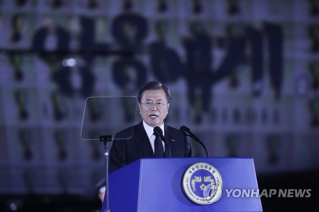 President Moon Jae-in delivers a commemorative speech at a ceremony to mark the 70th anniversary of the outbreak of the 1950-53 Korean War, at Seoul Air Base in Seongnam, south of Seoul, on June 25, 2020. (Yonhap)