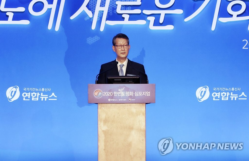 Yonhap News symposium on peace