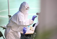 (4th LD) Rising new virus cases spell peril for S. Korea, areas outside capital under threat
