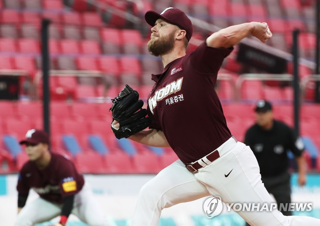 In this file photo from July 3, 2020, Eric Jokisch of the Kiwoom Heroes pitches against the KT Wiz in a Korea Baseball Organization regular season game at KT Wiz Park in Suwon, 45 kilometers south of Seoul. (Yonhap)