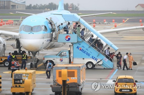 Korean Air plane flies back due to engine trouble