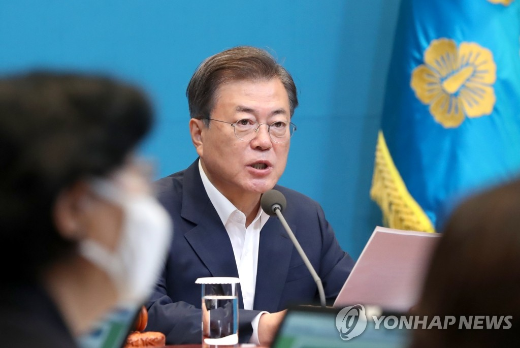 President Moon Jae-in speaks during a Cabinet meeting at Cheong Wa Dae in Seoul on July 7, 2020. (Yonhap)