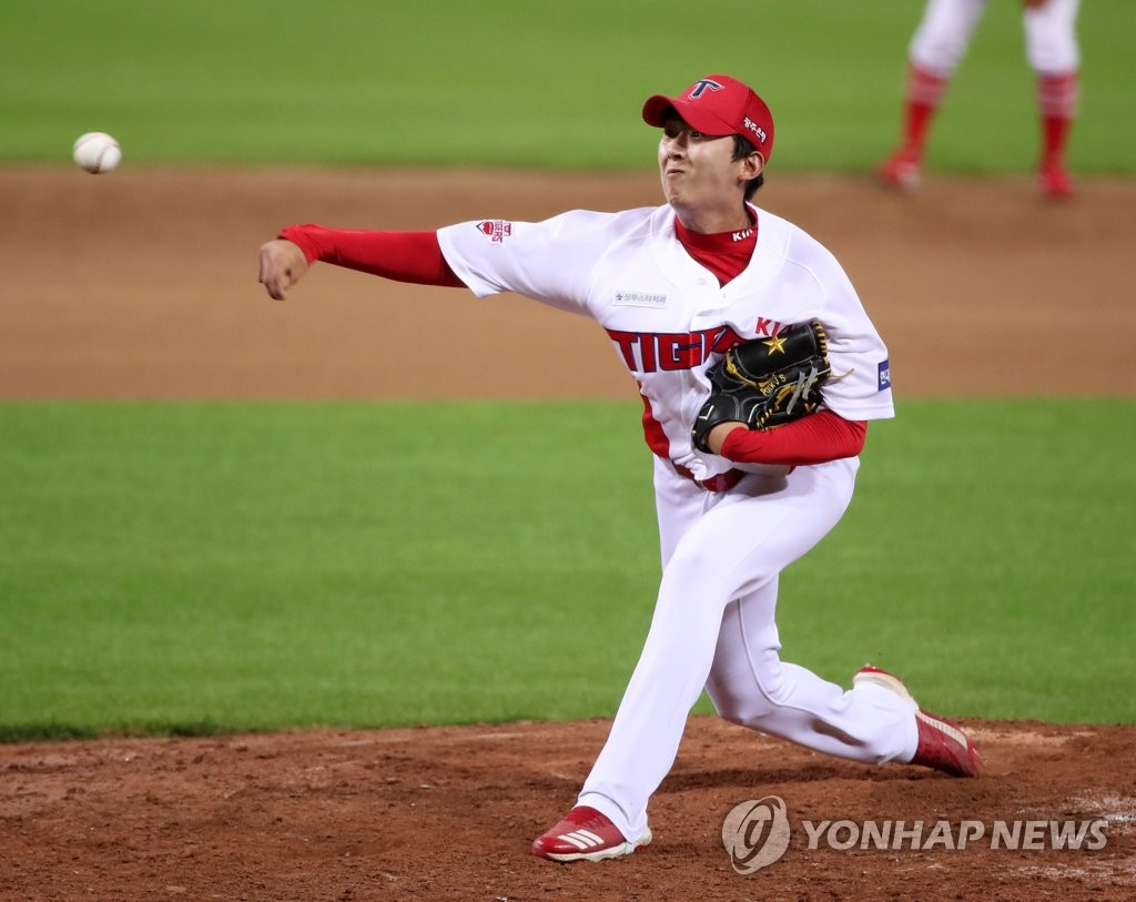In this file photo from July 8, 2020, Park Jung-soo of the Kia Tigers pitches against the KT Wiz in a Korea Baseball Organization regular season game at Gwangju-Kia Champions Field in Gwangju, 330 kilometers south of Seoul. (Yonhap)