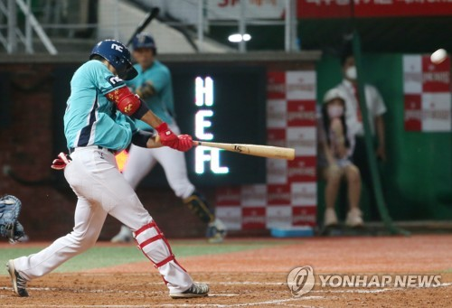 NC Dinos' Noh Jin-hyuk hits grand slam