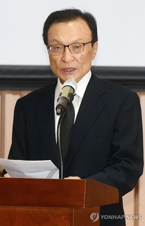 Funeral of Seoul mayor