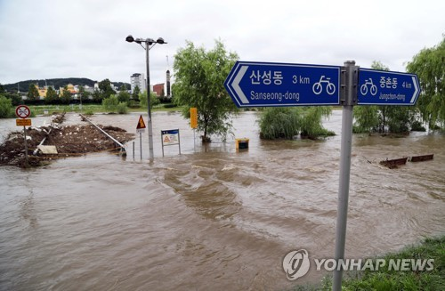Daejeon stream overflows after heavy rain